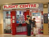 紐西蘭風情:紐琳購物中心1.JPG