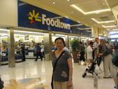紐西蘭風情:紐琳購物中心.JPG