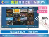 全國數位有線電視:106全國5月份智慧EPG.png