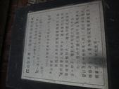 2015.03.15 媽祖萬人崇bike 大甲-彰化-雲林-嘉義:BIKE媽祖-072.JPG