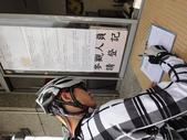 2015.03.15 媽祖萬人崇bike 大甲-彰化-雲林-嘉義:BIKE媽祖-077.JPG