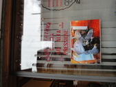 2015.06.30 義大利Wilier豪華團之旅- CORTINA [飯店街道篇+纜車餐廳]:飯店街道隨手拍-123.JPG