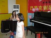 2012.5.5子喻鋼琴點評會:IMG_2262.jpg