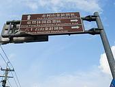 赤科山之旅:DSC00020