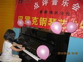 2012.5.5子喻鋼琴點評會:IMG_2267.jpg