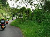 赤科山之旅:DSC00042