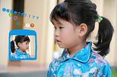 2010.11子薰2歲藝術照:DSC_0052.JPG