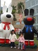 2010.2.17-18高雄行:DSC00249.JPG