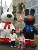 2010.2.17-18高雄行:DSC00250.JPG