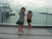 2010.8.26香港行:13.JPG