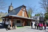 4/18輕井澤與台場:輕井澤地區的聖保羅教堂