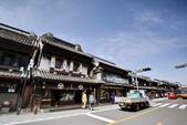 4/18輕井澤與台場:輕井澤的老街