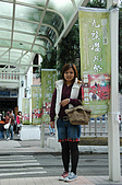 九族賞花行:DSC_0029-11