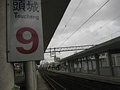 09 11/21 回家淡水一日遊:到羅東.jpg