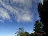 大塔山~對高岳:24.JPG