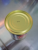 blog用:罐子上面有寫「熊」