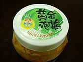 blog用:黃金泡菜