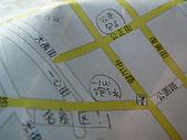 2009.08.29 花蓮splash and dash:P1040204.JPG