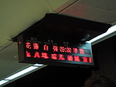 2009.08.29 花蓮splash and dash:P1040205.JPG
