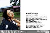 堀北真希:horikita_maki_090