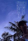 小倉優子:030