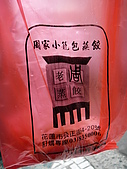 2009.08.29 花蓮splash and dash:P1040221.JPG