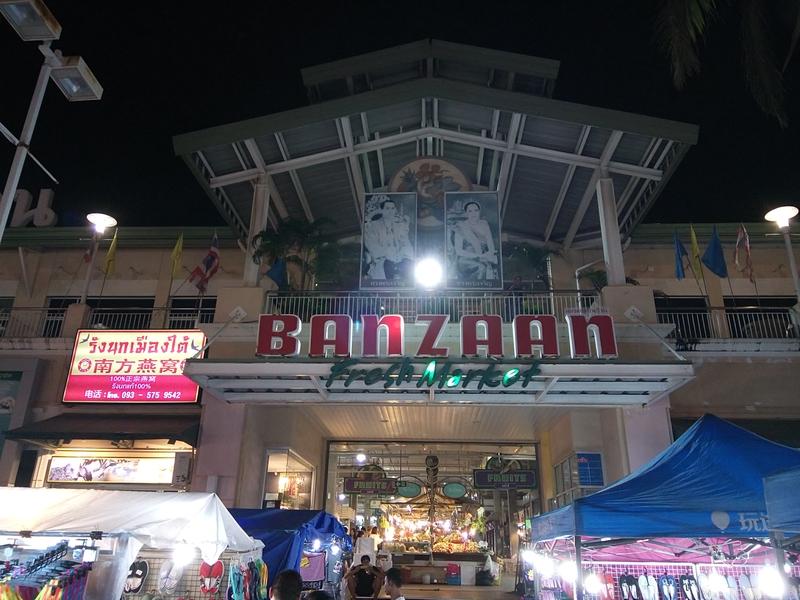 走出曼谷:DSC_1666.JPG