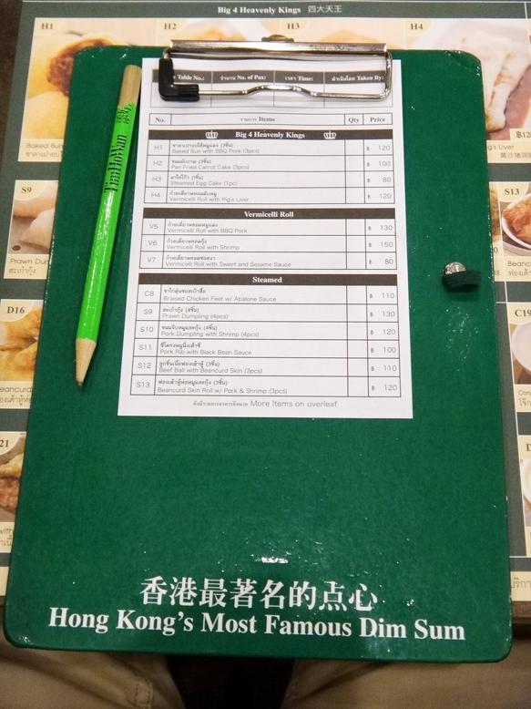 吃在曼谷:DSC03166.JPG
