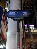 吃在曼谷:DSC02318.JPG