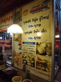 泰國五四三:DSC01934.JPG