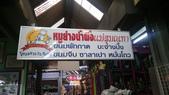 吃在曼谷:DSC_0107.JPG