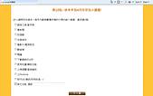 For Blog(III):function_of_tel.jpg