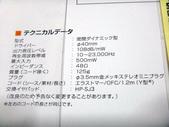 For Blog(III):DSC01643.JPG