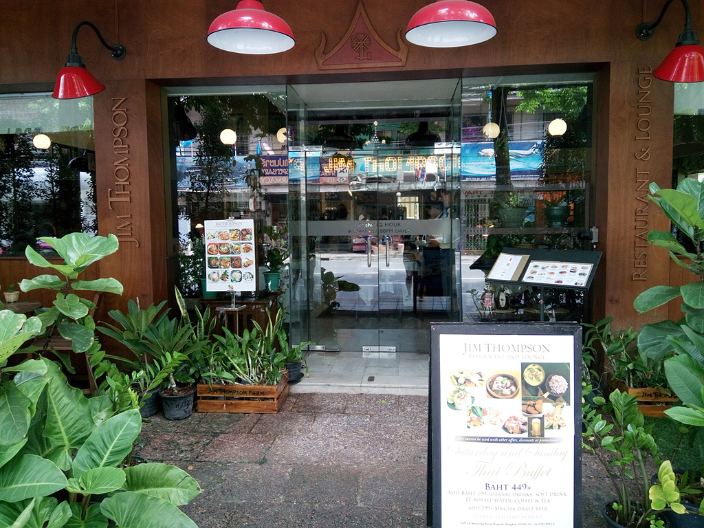 吃在曼谷:DSC_2346.JPG