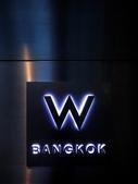 住在曼谷:DSC02006.JPG
