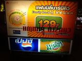 泰國五四三:DSC01959.JPG