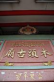 2010 東南亞之旅(換工小假期 II):DSC_0353.JPG