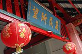 2010 東南亞之旅(換工小假期 II):DSC_0332.JPG