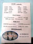 吃在清邁:CNX發清海南雞飯10 menu_DSC02091.JPG