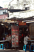 2010 東南亞之旅 VIII:DSC_0153.JPG