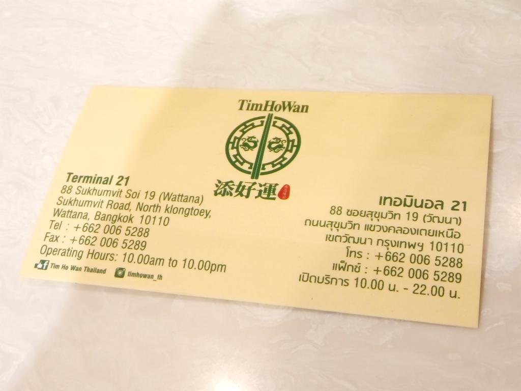 吃在曼谷:DSC_0655.JPG