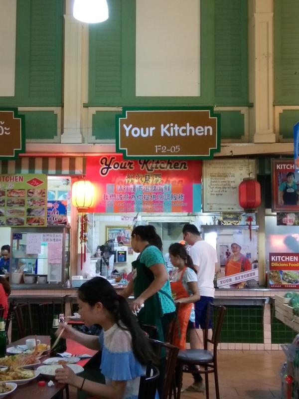 走出曼谷:DSC_1656.JPG
