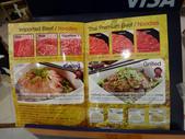 吃在曼谷:DSC02245.JPG