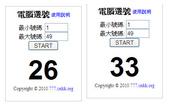 201209部落格:1928866393.jpg