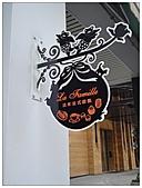 法米法式甜點:DSC05342.jpg