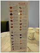 法米法式甜點:DSC05343.jpg