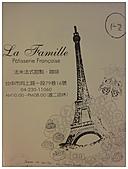 法米法式甜點:DSC05354.jpg