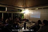 THE TOP 屋頂上景觀餐廳:110128 THE TOP 屋頂上景觀餐廳 (7)_縮小大小.JPG