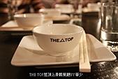 THE TOP 屋頂上景觀餐廳:110128 THE TOP 屋頂上景觀餐廳 (12)_縮小大小.JPG