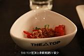 THE TOP 屋頂上景觀餐廳:110128 THE TOP 屋頂上景觀餐廳 (19)_縮小大小.JPG